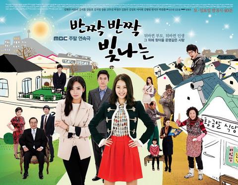 twinkletwinkleindosiar Drama Korea: Twinkle Twinkle   Indosiar indosiar drama korea  drama sinetron acara tv