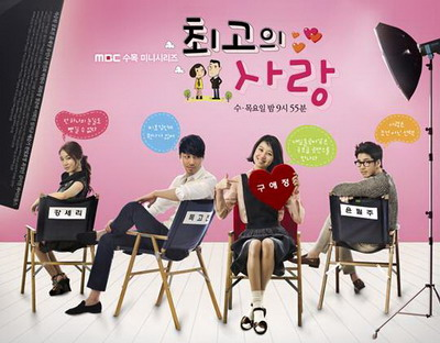 Love – Indosiar The Greatest Love adalah drama Korea terbaru