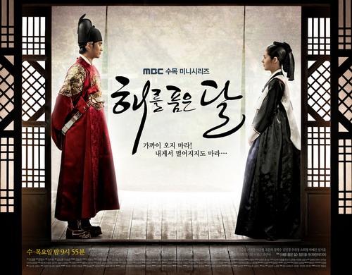Drama Korea: The Moon That Embraces The Sun – Indosiar Indosiar akan