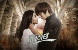 drama korea city hunter Indosiar