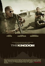 thekingdom2007